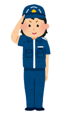 job_kaijo_hoankan_woman