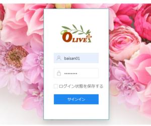 smp_olive_demotop