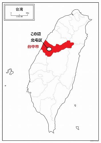 TAIWAN_hokuton
