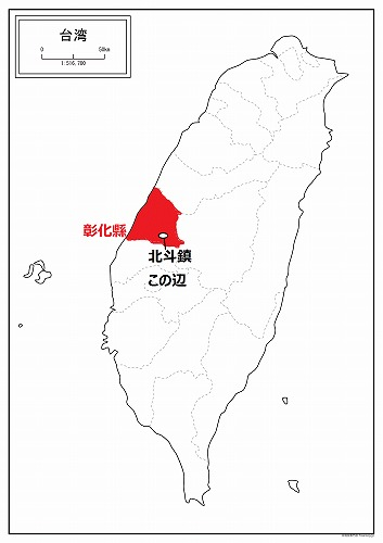 TAIWAN_hokutochin