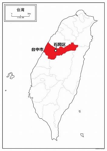 taichungTAIWAN_ishioka