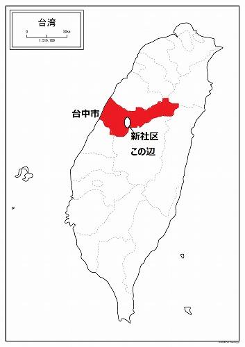taichungTAIWAN_shinsha