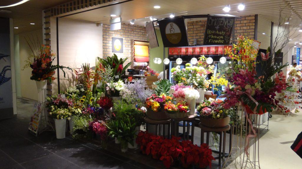 街中の花屋さん